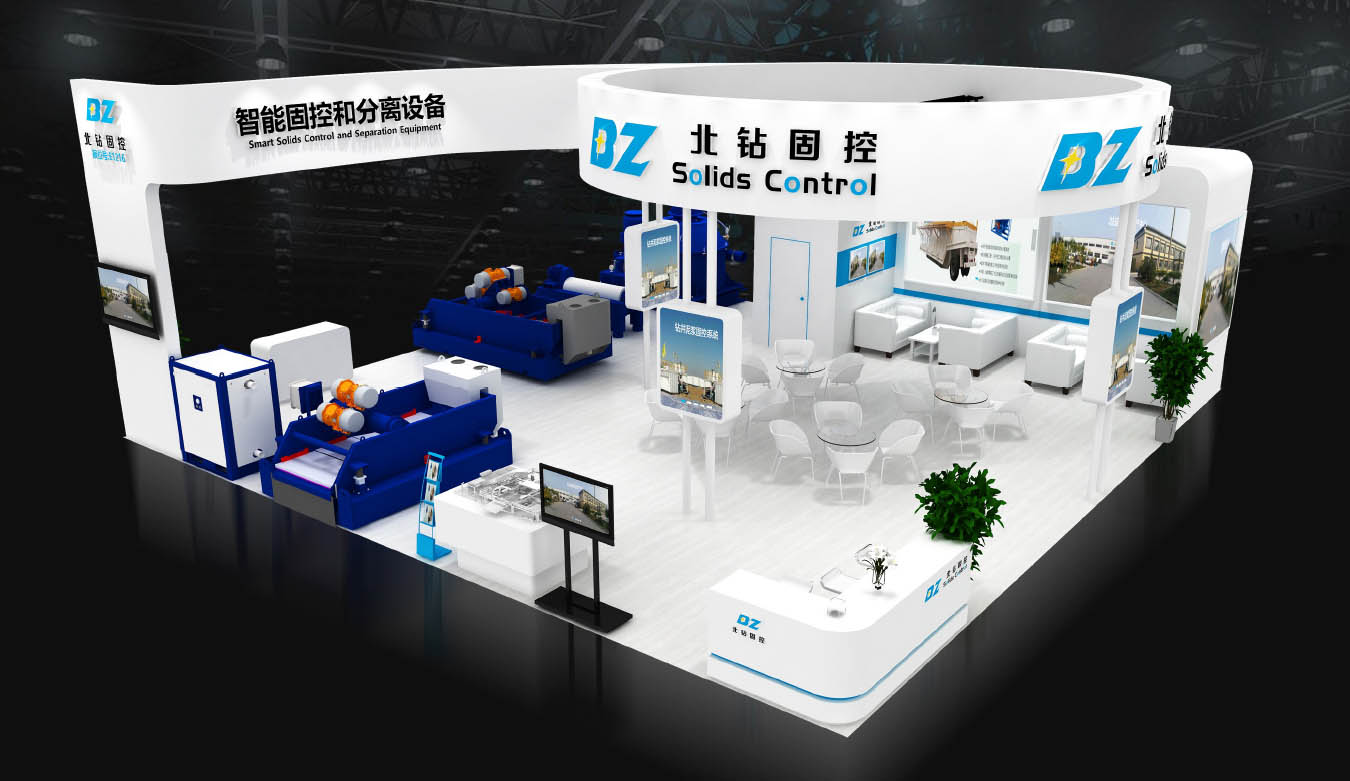 BZ Solids Control sincerely invites you to participate in the 2021 Beijing CIPPE